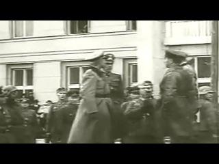 22.09.1939 ���������� ����  ���� � ��������  � ������.