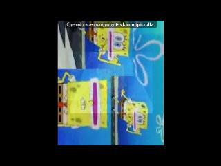 ��� ����� SpongeBob SquarePants �●� ����� ��� �●� ����� ��� �������� ����� ��� ������ DJSuper - ������� ����� ���. Picrolla